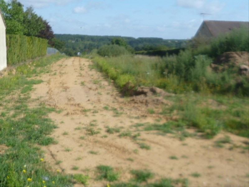 Vente terrain Nogent le roi 79000€ - Photo 2