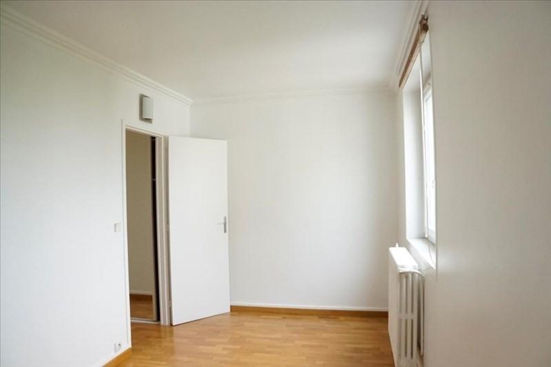 出售 公寓 Ivry sur seine 223650€ - 照片 4