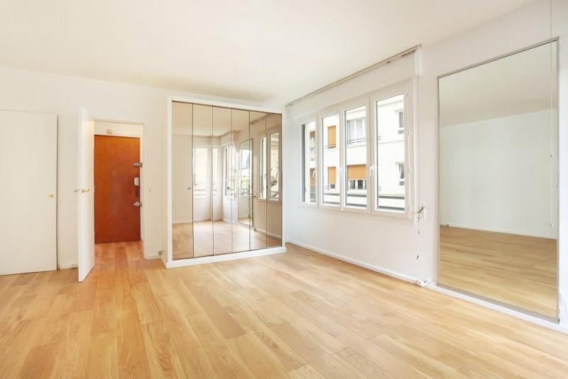 Престижная продажа квартирa Paris 16ème 383000€ - Фото 2