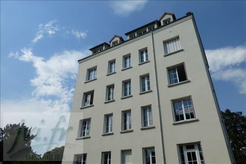 Vente appartement Enghien les bains 565000€ - Photo 7
