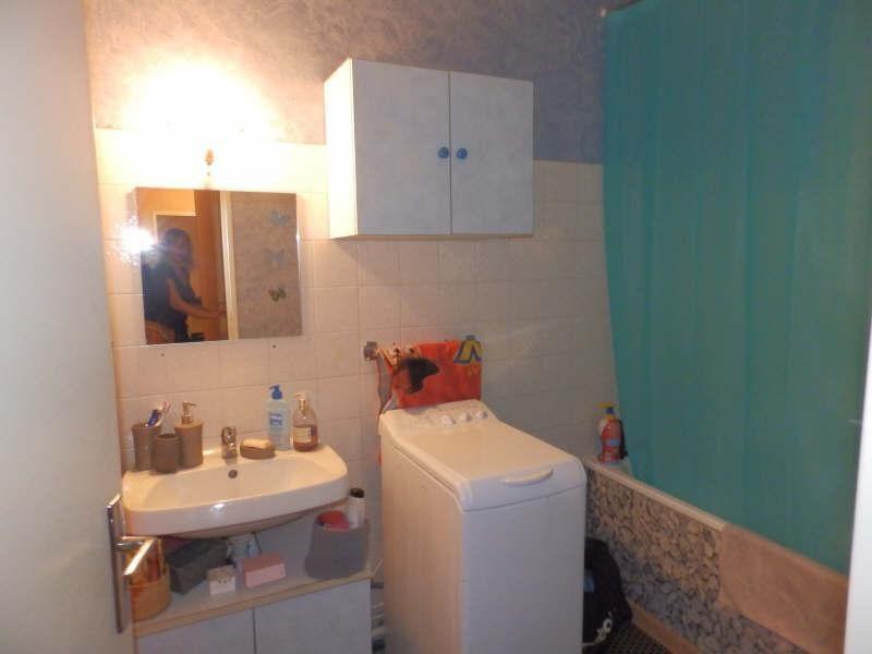 Location appartement Moulins 620€ CC - Photo 6