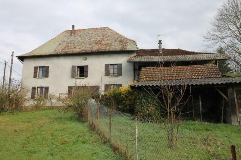 Vente maison / villa La tour du pin 95000€ - Photo 1