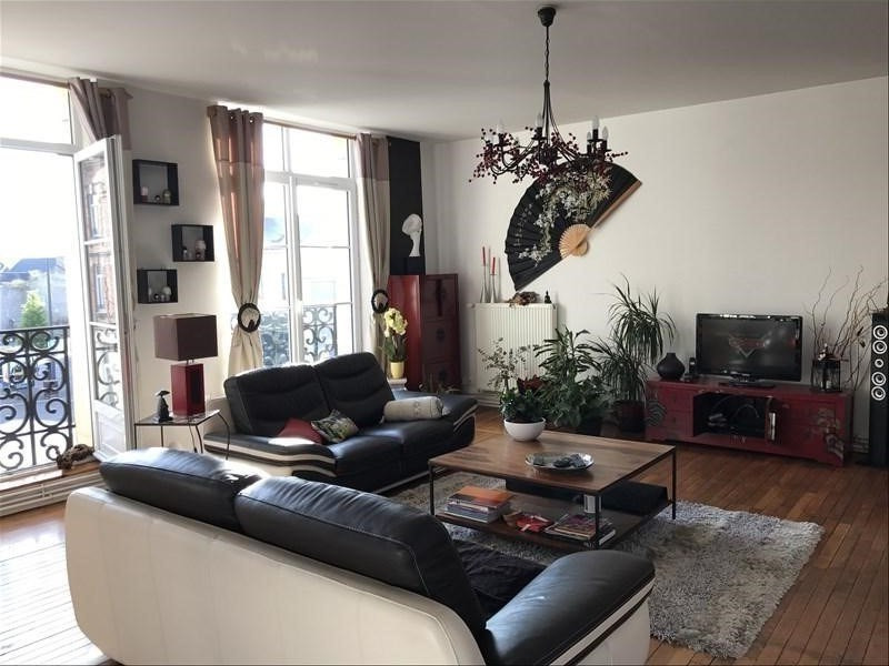 Location appartement St quentin 670€ CC - Photo 1