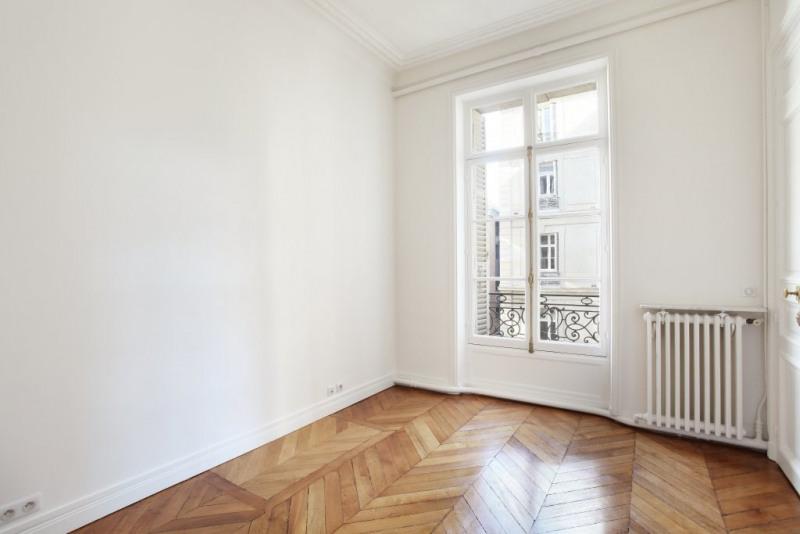 Aрендa квартирa Paris 6ème 6260€ CC - Фото 25