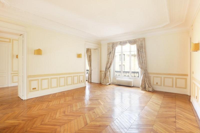 Престижная продажа квартирa Paris 8ème 3350000€ - Фото 11