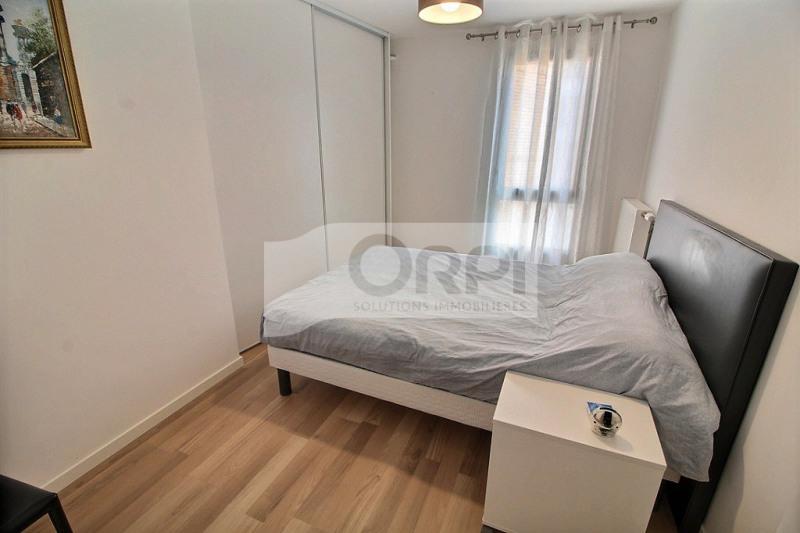 Vente appartement Meaux 199500€ - Photo 5