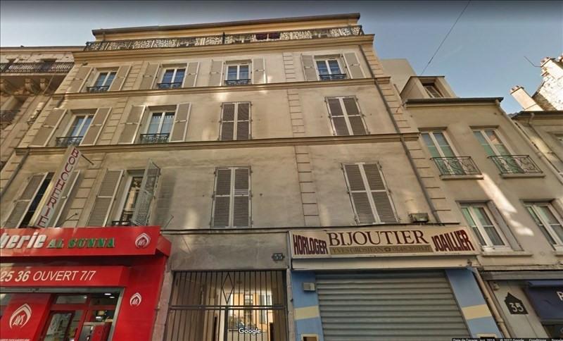 Locação armazém St denis 694€ HT/HC - Fotografia 1