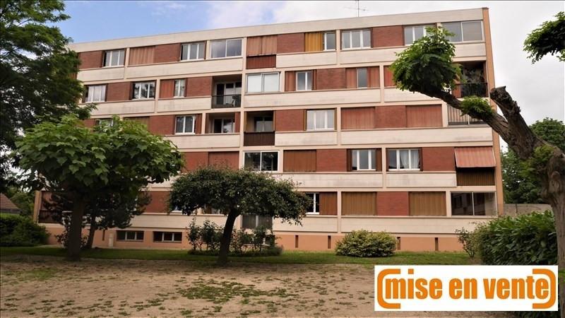 Vente appartement Bry sur marne 262000€ - Photo 1