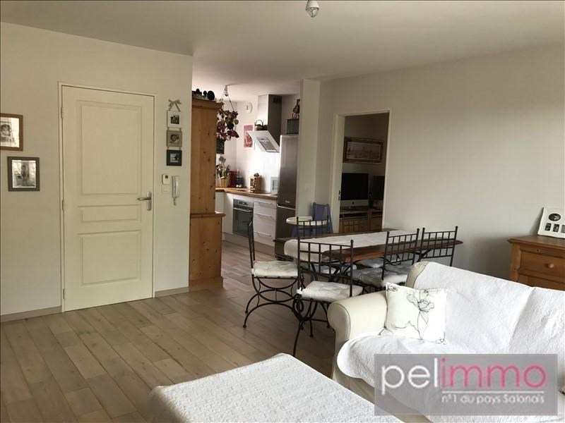 Vente appartement Pelissanne 236000€ - Photo 3