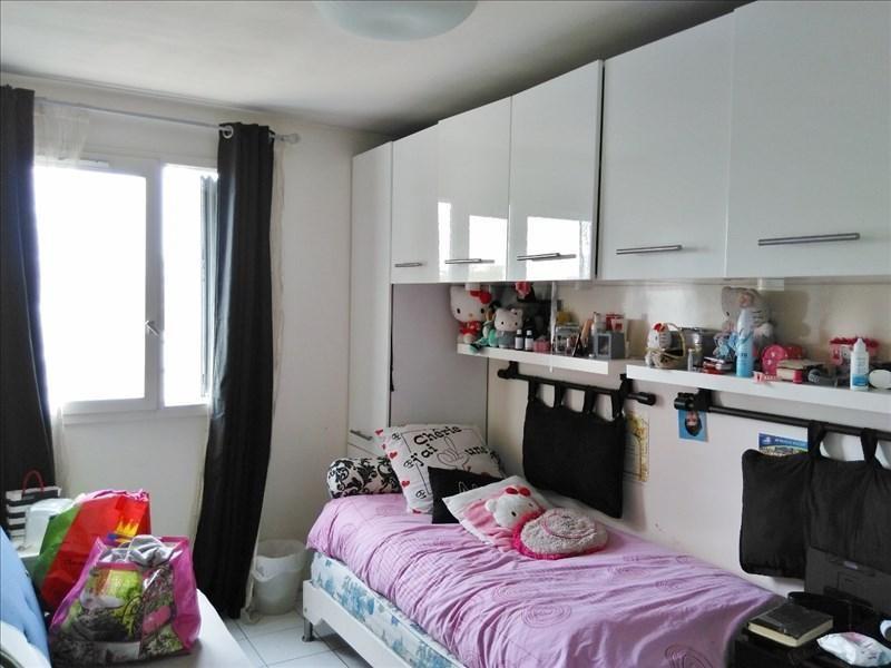 Vente appartement Bobigny 227000€ - Photo 5