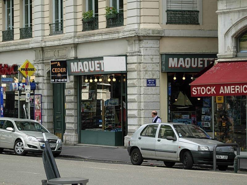 Cession de bail local commercial Lyon 1er 110000€ - Photo 1