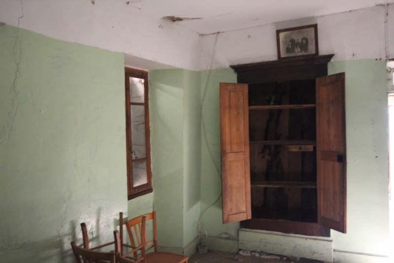 Vente maison / villa Najac 80000€ - Photo 8