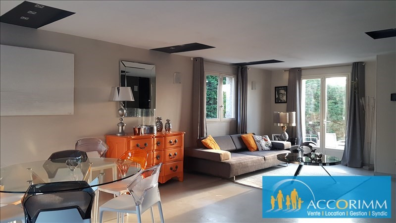 Vente maison / villa Ternay 460 000€ - Photo 2