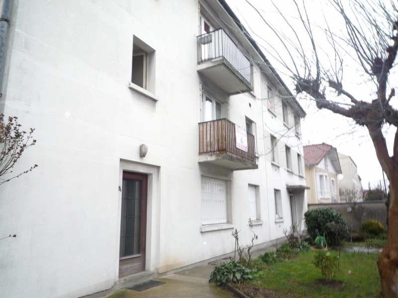 Location appartement Fresnes 600€ CC - Photo 1