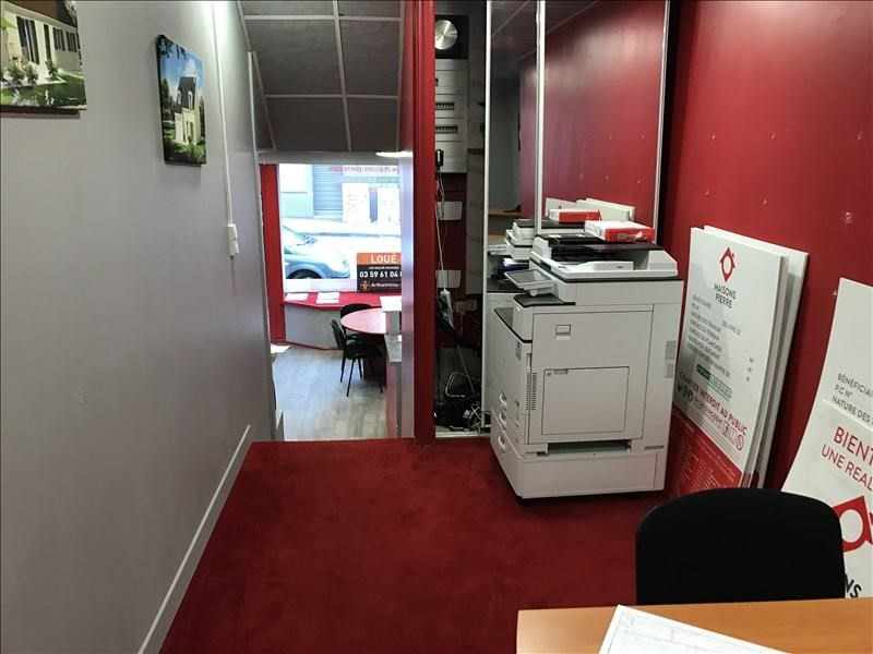 Location local commercial Soissons 1000€ HT/HC - Photo 6