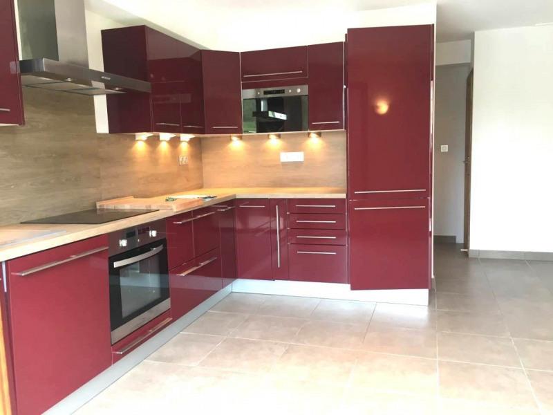 Location appartement La muraz 1020€ CC - Photo 1