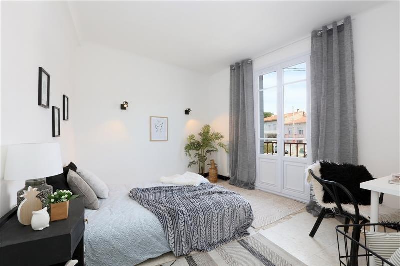 Vente appartement Perpignan 123000€ - Photo 7