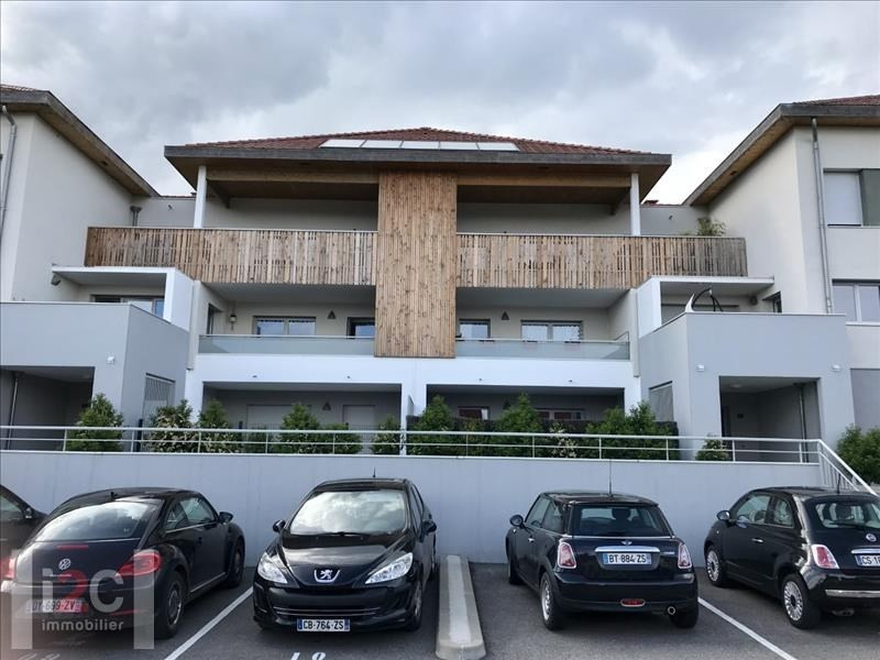 Sale apartment Chevry 335 000€ - Picture 7