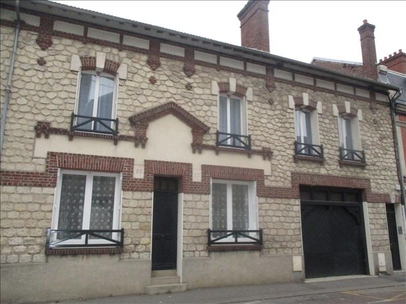 Vente appartement La ferte milon 97000€ - Photo 1