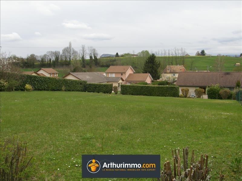 Vente terrain Les avenieres 55000€ - Photo 6