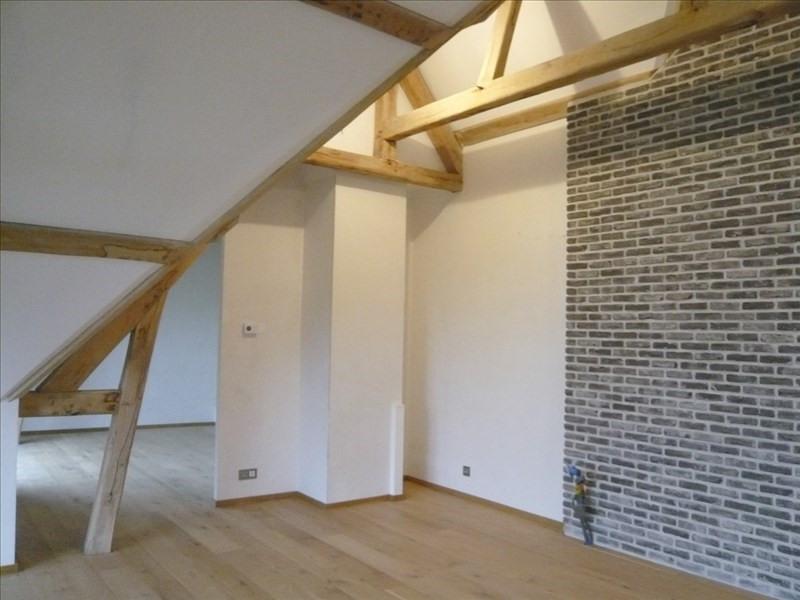 Sale house / villa Vineuil 548000€ - Picture 7