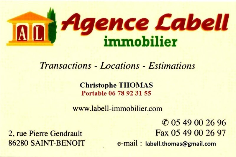 Venta  apartamento St benoit 74000€ - Fotografía 8