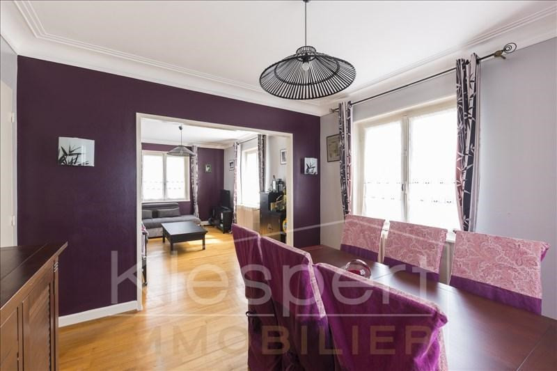 Sale house / villa Colmar 254800€ - Picture 1