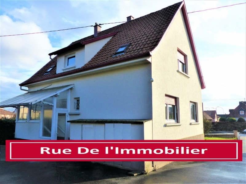 Vente maison / villa Niederschaeffolsheim 297500€ - Photo 4