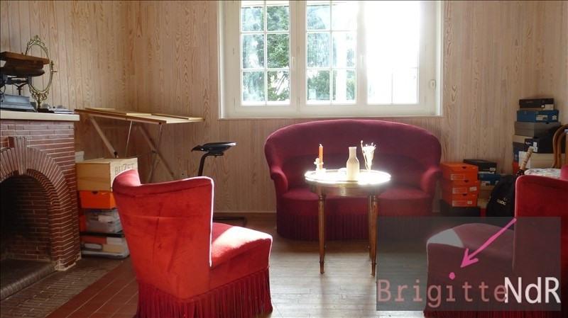 Vente maison / villa Limoges 280000€ - Photo 8