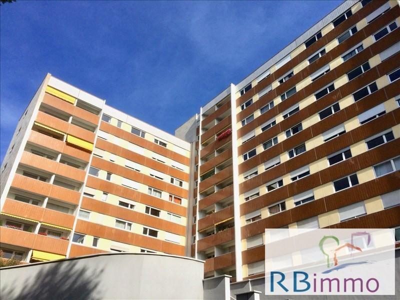 Vente appartement Strasbourg 149500€ - Photo 8