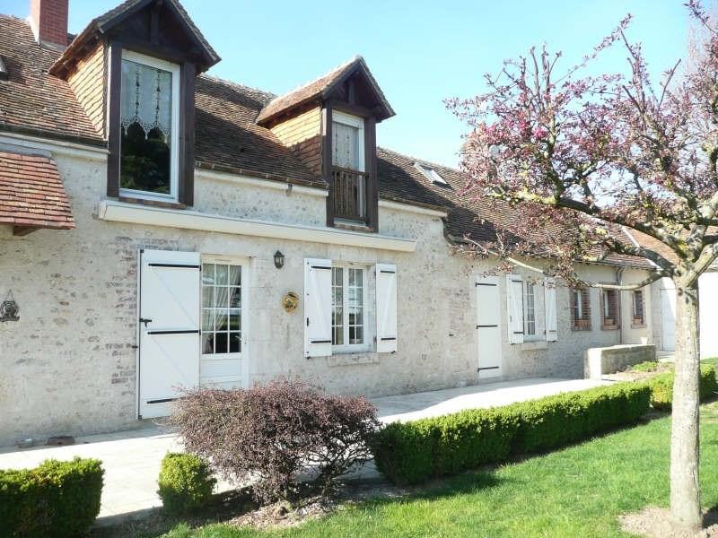 Vente maison / villa Vendome 300440€ - Photo 1