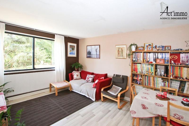 Vente appartement Seyssinet pariset 124000€ - Photo 1