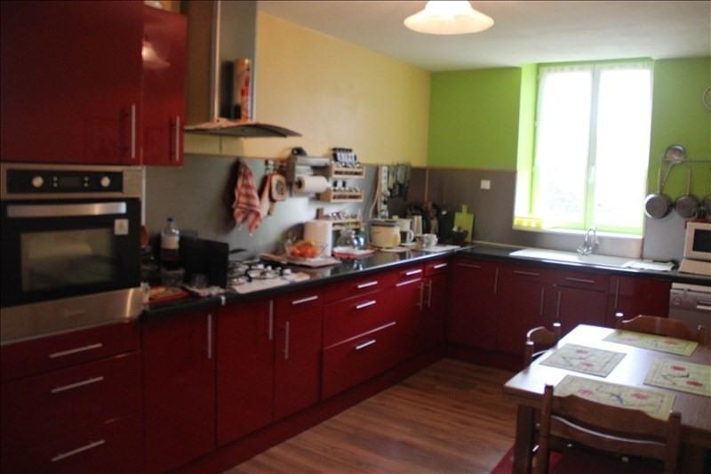 Vente maison / villa St michel de la roe 137800€ - Photo 4