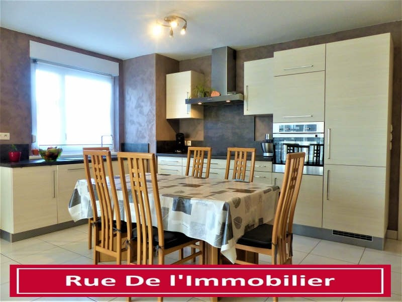 Vente appartement Brumath 231900€ - Photo 2
