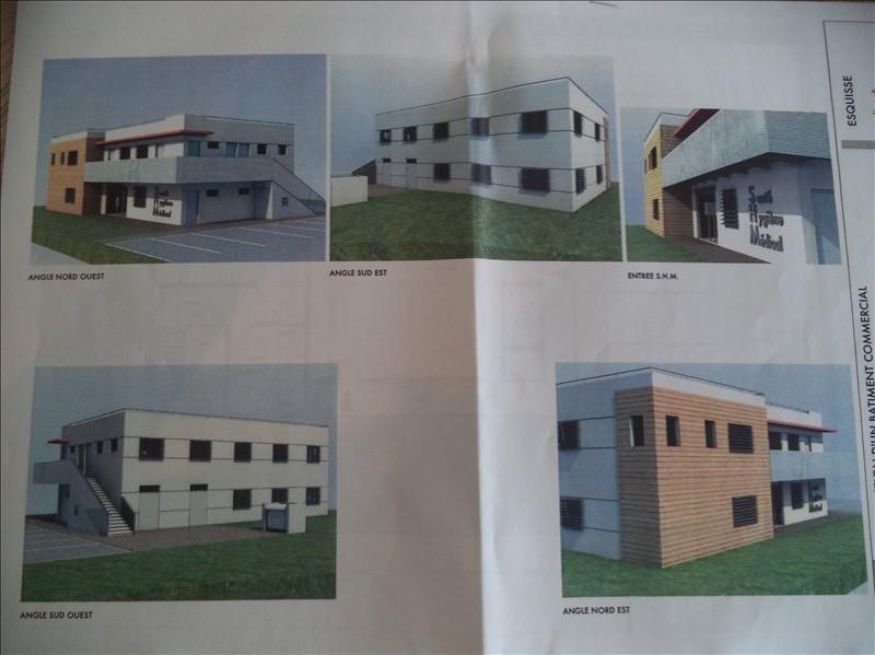 Location bureau Les abymes 2400€ HT/HC - Photo 1