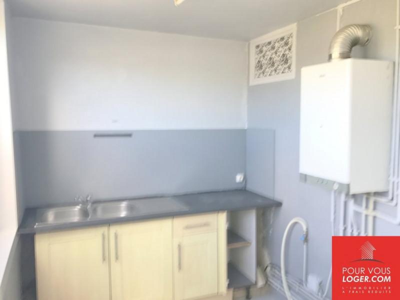 Vente appartement Boulogne-sur-mer 69990€ - Photo 5