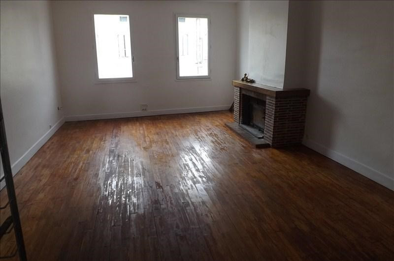 Sale empty room/storage Montpon menesterol 130 000€ - Picture 2