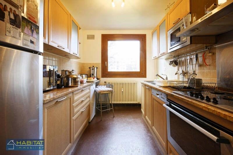 Sale apartment Bondy 252000€ - Picture 4