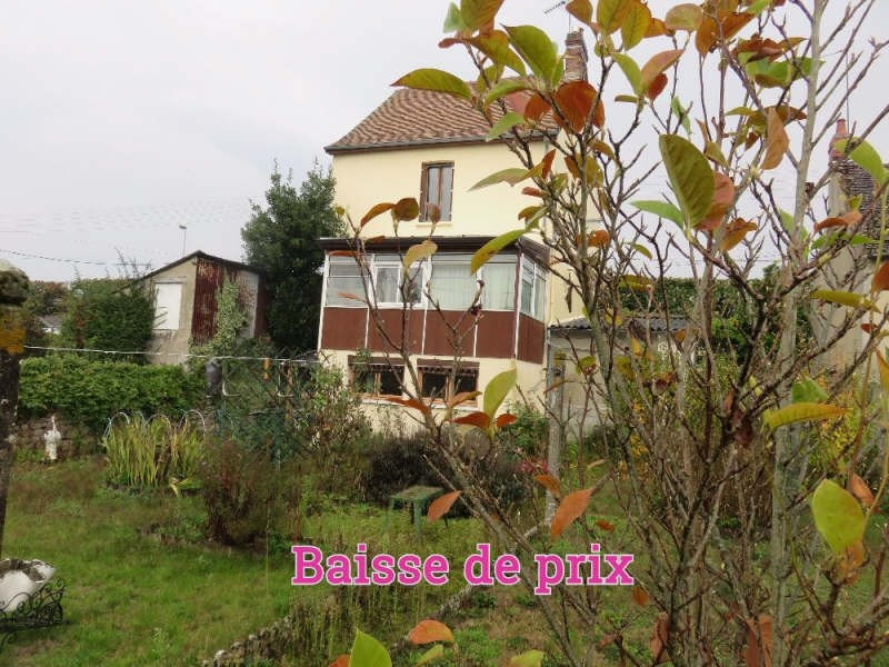 Vente maison / villa Alencon 100 000€ - Photo 1