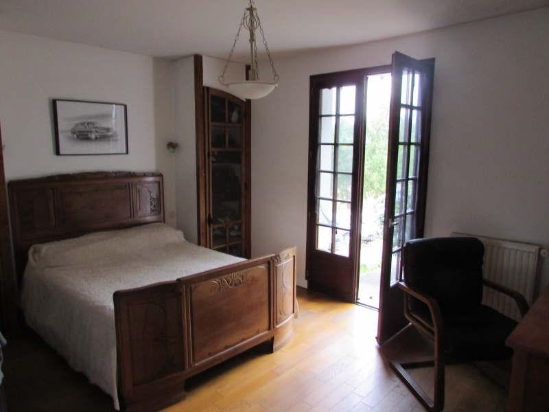 Vente maison / villa Limoges 262000€ - Photo 7