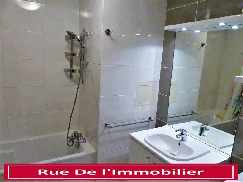 Vente appartement Brumath 231900€ - Photo 4