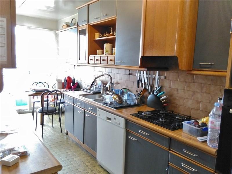 Vente appartement Bobigny 227000€ - Photo 3