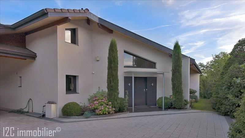 Vente maison / villa Divonne les bains 1240000€ - Photo 6