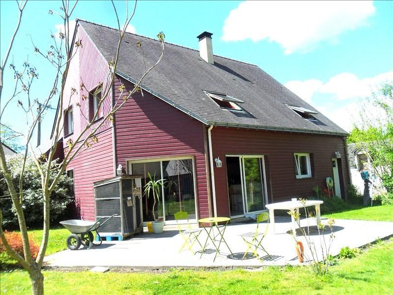 Vente maison / villa Blain 211000€ - Photo 2