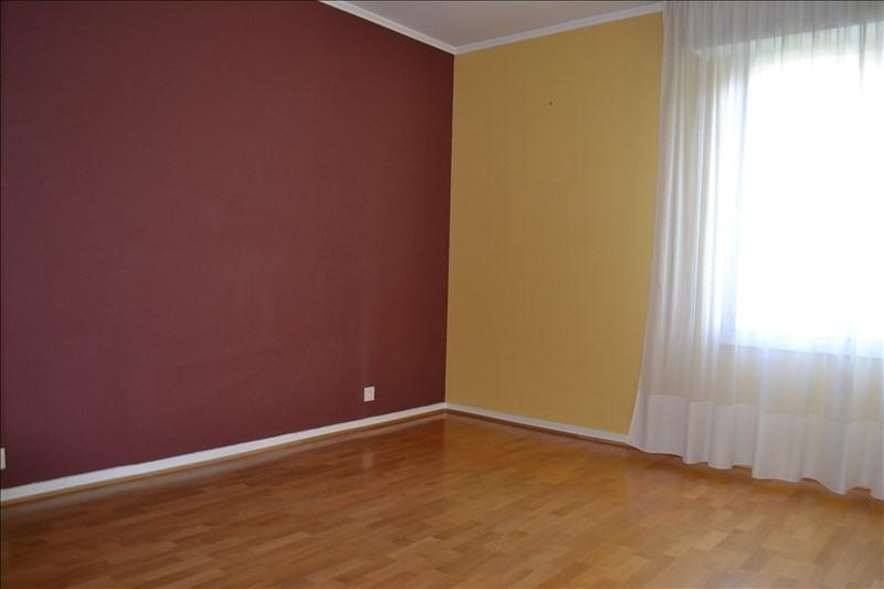 Vente appartement Thiais 320000€ - Photo 8
