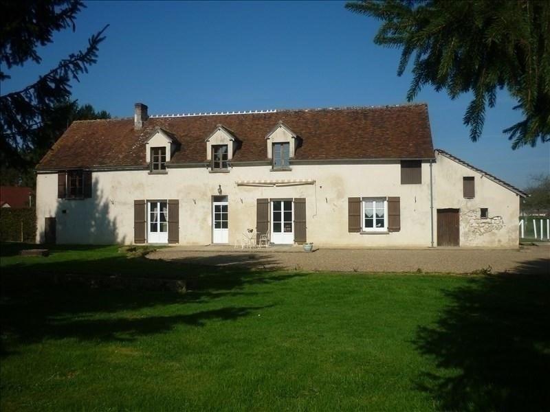 Vente maison / villa Mortagne au perche 182000€ - Photo 1