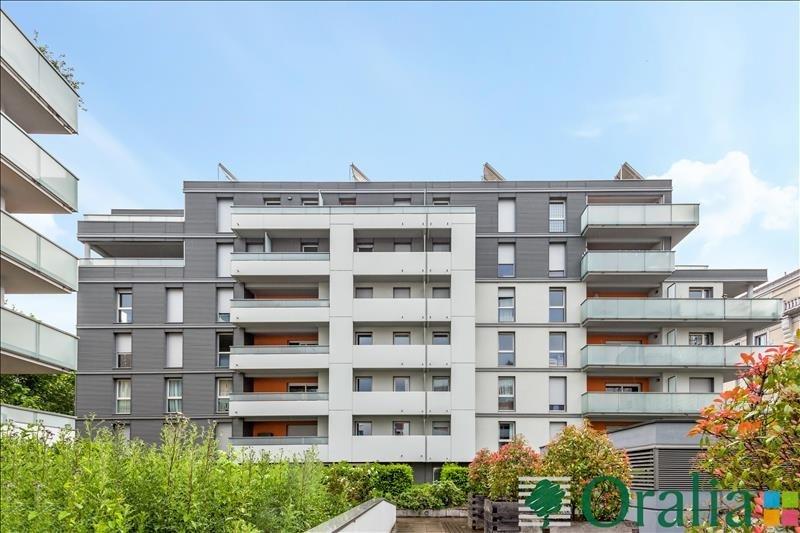 Vente appartement Grenoble 105000€ - Photo 1