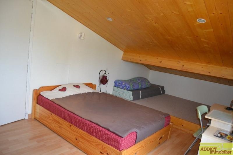 Vente maison / villa Secteur lavaur 163000€ - Photo 8