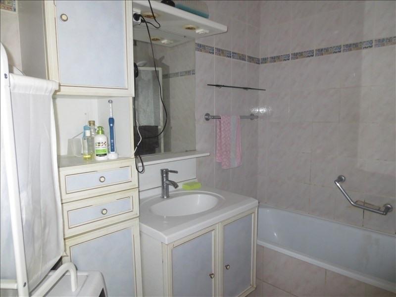Vente appartement Montpellier 247000€ - Photo 7