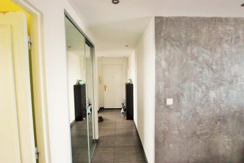 Revenda apartamento Bezons 245000€ - Fotografia 5